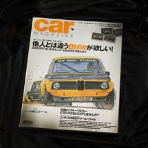 CAR Magazine (J)