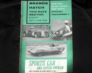 Brands Hatch, Trio Race Meeting