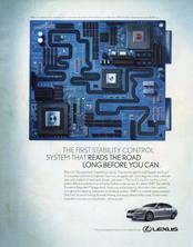 Lexus VDIM