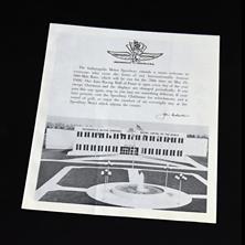 1986 IMS