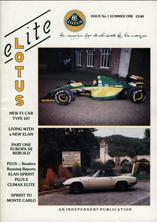 Elite Lotus